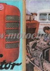 zetor-201130114011